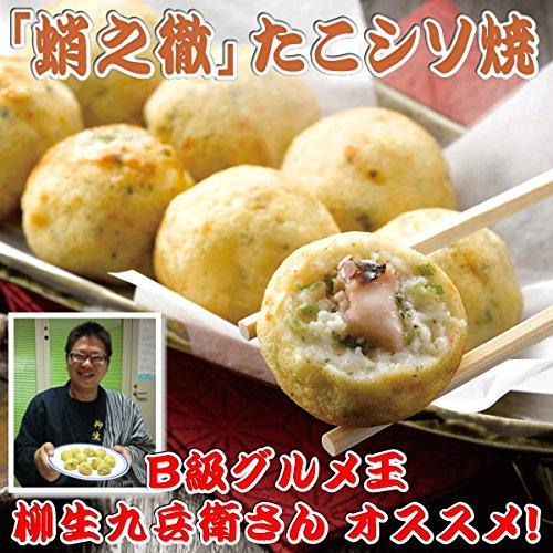 「蛸之徹」たこシソ焼/B級グルメ