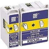 エコリカ エプソン IC1BK05,IC5CL05 対応リサイクルインクカートリッジ ブラック/カラーセットパック ECI-E05B05C 目印:サイコロ(赤)