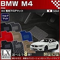 【送料無料】BMW M4 F82 LXマット フロアマット 純正 TYPE 右ハンドル,ウェーブ ブラック