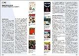 日本のZINEについて知ってることすべて: 同人誌、ミニコミ、リトルプレス―自主制作出版史1960~2010年代 画像
