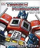 トランスフォーマー / サイモン・ファーマン のシリーズ情報を見る