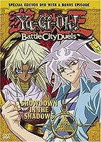 Yu-Gi-Oh: Season 2 V.11: Showdown in the Shadows [DVD] [Import]