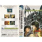 宇宙の騎士テッカマンブレードVol.12 [VHS]