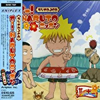 Oh! Naruto Nippon Vol.11-Radio Djcd by Oh! Naruto Nippon Vol.11-Radio Djcd (2005-09-21)