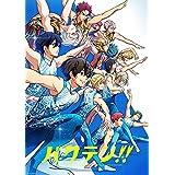 バクテン!! 1(完全生産限定版) [Blu-ray]