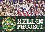 Hello!Project誕生15周年記念ライブ2013冬〜ビバ!〜