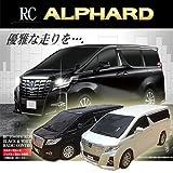 トヨタ自動車承認 トヨタ アルファード 30系 1/24ラジコン ブラック HIBRID TYPE ALPHARD