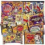 ハロウィン限定パッケージ お菓子詰め合わせ ハロパにピッタリ ハロウィンオリジナルボックスに入ってます。 (A12種)