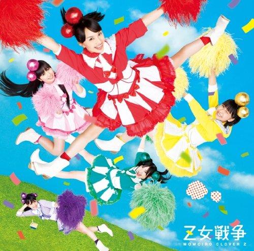 Z女戦争(初回限定盤B)(DVD付)の詳細を見る