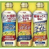 日清オイリオ ヘルシーバランスギフトセット BP-15N 【サラダ油 日清 ヘルシー 詰め合わせ セット】