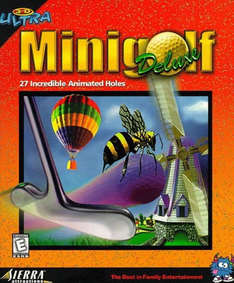 あいにく視線チーフ3-D Ultra Minigolf Deluxe (輸入版)