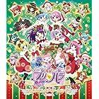 プリパラ クリスマス☆ドリームライブ2016 *Blu-ray通常版