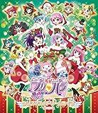 【Amazon.co.jp限定】プリパラ クリスマス☆ドリームライブ2016(初回生産限定盤)(オリジナルステッカー付) [Blu-ray]