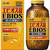 エビオス錠 2000錠 健康食品 医薬部外品 医薬部外品 [並行輸入品]