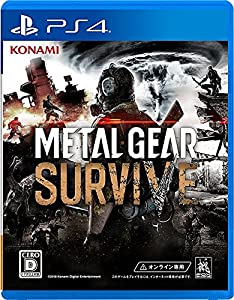 METAL GEAR SURVIVE - PS4 【オンライン専用】