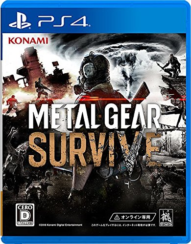 METAL GEAR SURVIVE 【Amazon限定特典】DLC「ゴールドハンマーパック」 配信 - PS4
