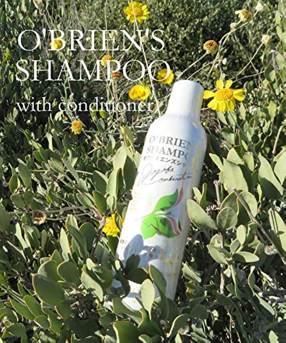 人輝く修道院オブライエンズシャンプー O'BRIEN'S SHAMPOO