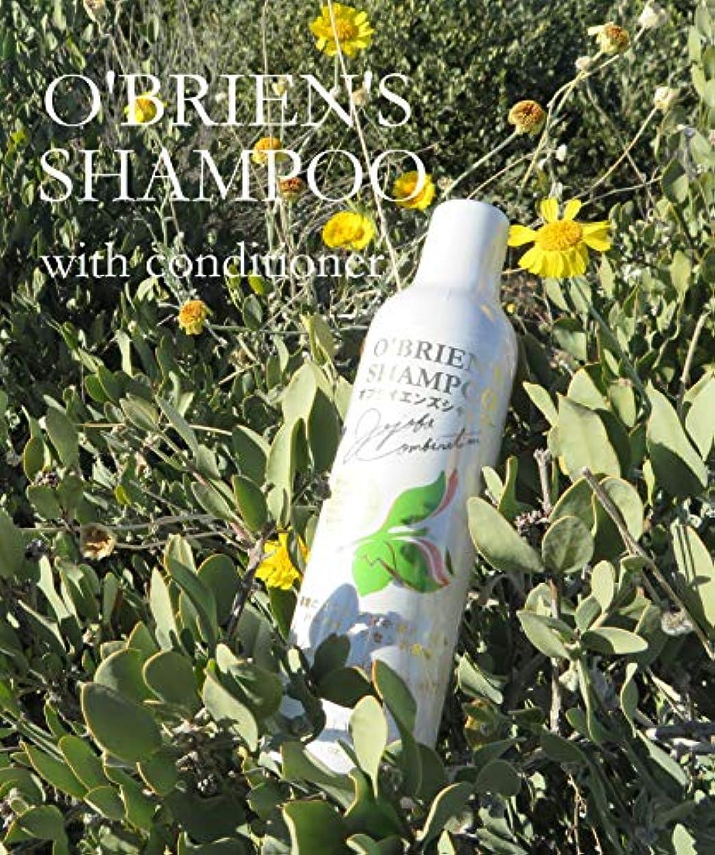土砂降りダウンリルオブライエンズシャンプー O'BRIEN'S SHAMPOO