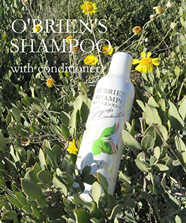 特性便益とまり木オブライエンズシャンプー O'BRIEN'S SHAMPOO