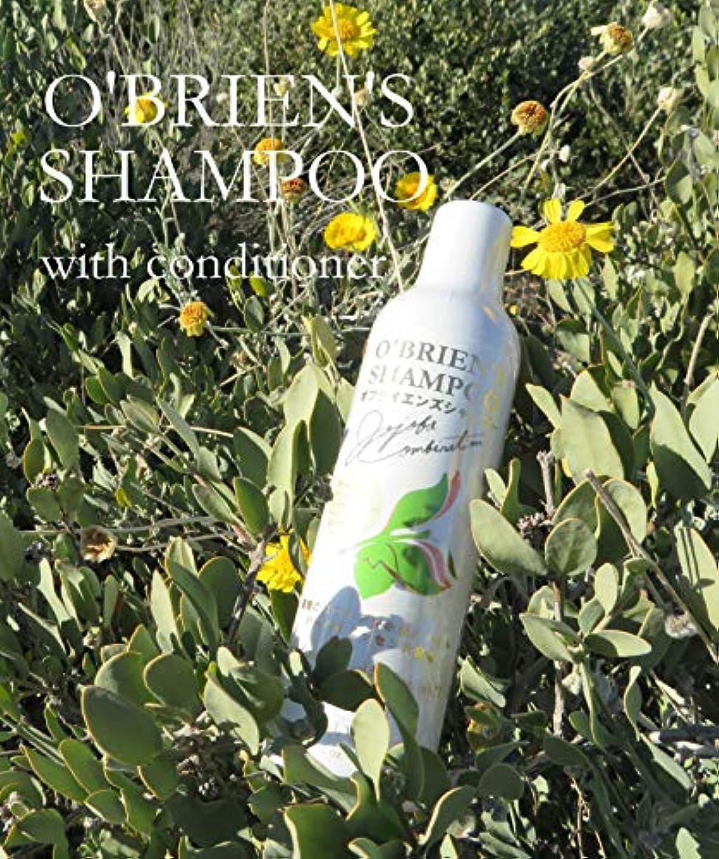 音声条件付き苦しむオブライエンズシャンプー O'BRIEN'S SHAMPOO