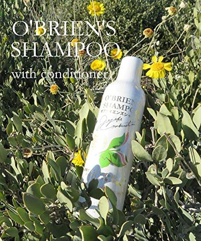 ユニークな祝福するに渡ってオブライエンズシャンプー O'BRIEN'S SHAMPOO
