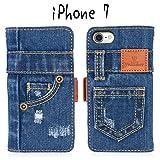 本格デニム iPhone7 ケース 手帳型 (アイフォン7 4.7インチ用) マグネット式、スタンド機能、カード収納、人気アイホンケース