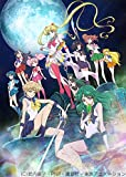 「美少女戦士セーラームーンCrystal Season3」 Blu-ray【初回限定版】第2巻