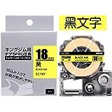 Aken 互換 キングジム テプラ PROテープカートリッジ 18mm ラベルライター用テープ SC18Y イエロー(黄)