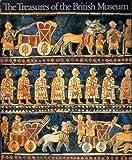 大英博物館展 芸術と人間 1990ー91年 [図録]