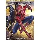 スパイダーマンTM3 デラックス・コレクターズ・エディション(2枚組) (初回限定豪華アウターケース付) [DVD]