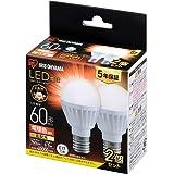 アイリスオーヤマ LED電球 口金直径17mm 広配光 60W形相当 電球色 2個パック 密閉器具対応 LDA7L-G…