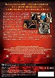 パイレーツ・オブ・カリビアン/呪われた海賊たち [DVD] 画像
