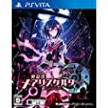 神獄塔 メアリスケルター - PS Vita