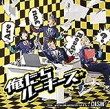 クイズ!恋するキンコンカン! / DISH//