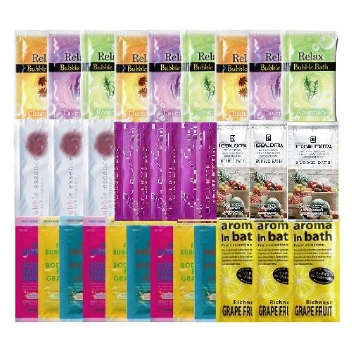 教えて害虫パーティションバブルバス ファミリーセット30包(10種類)