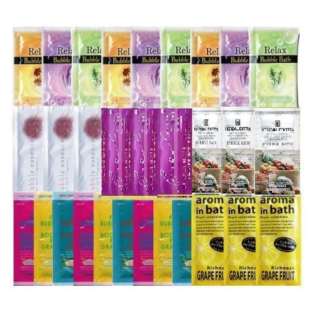 特定のなしでエジプトバブルバス ファミリーセット30包(10種類)