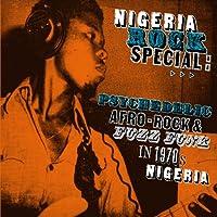 Nigeria Rock Special (Reis) (Dig)