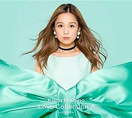 【早期購入特典あり】Love Collection 2 〜mint〜(初回生産限定盤)(DVD付)(Love Collection 2 ~mint~絵柄A5サイズクリアファイル付)