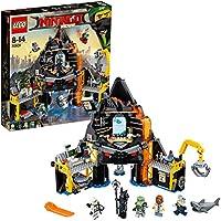レゴ(LEGO) ニンジャゴー ガーマドンの火山基地 70631