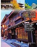 日本一でかい町