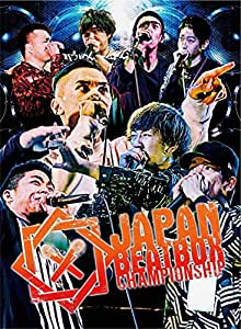 JAPAN BEATBOX CHAMPIONSHIP 2014 [DVD]