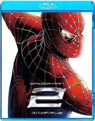 スパイダーマン2 [AmazonDVDコレクション] [Blu-ray]
