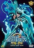 聖闘士星矢Ω 4 [DVD]