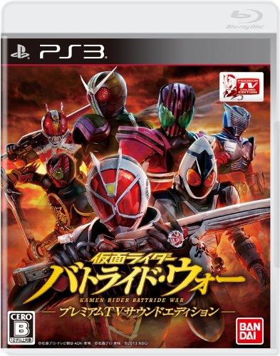 仮面ライダー バトライド・ウォー プレミアムTVサウンドエディション - PS3の詳細を見る