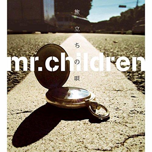 【Simple/Mr.Children】まるでプロポーズのような歌詞に胸キュン♡コードも欠かせない!の画像