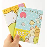 Aimeio 2 Pack 670 Pieces Super Cute Cartoon Animals Washi Stickers Book for Albums Diary Calendar Decoration Scarpbook Planne