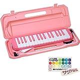 鍵盤ハーモニカ (メロディーピアノ) P3001-32K/SAKURA サクラ サクラ楽器ステッカー付