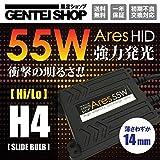 【最強輝55W-HIDキット】 ホンダ アクティートラック HA8・9 [H21.12~] Hi/Lo ハイロー H4 6000K