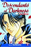Descendants of Darkness, Vol. 1: Yami no Matsuei (1)
