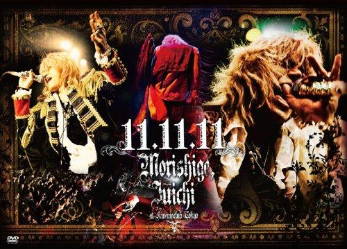 11.11.11 [DVD]